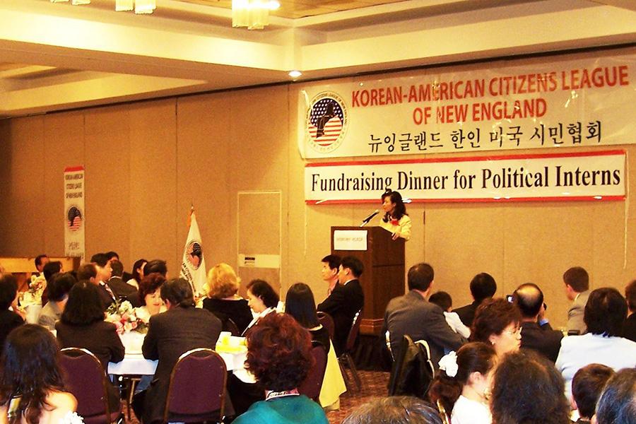 Political Intern Scholarship – Korean-American Citizens