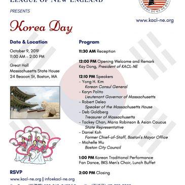 2019 Korea Day